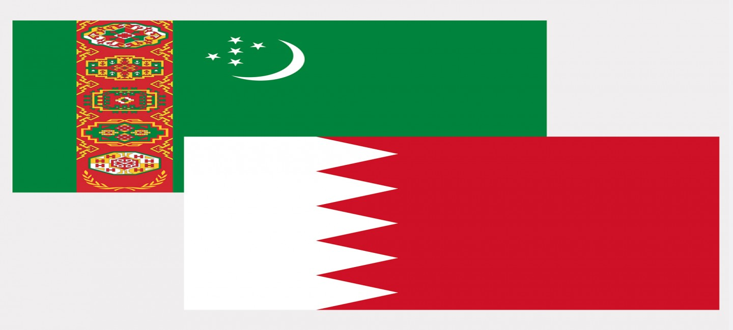 THE VISIT OF THE KING OF BAHRAIN TO TURKMENISTAN COMPLETED
