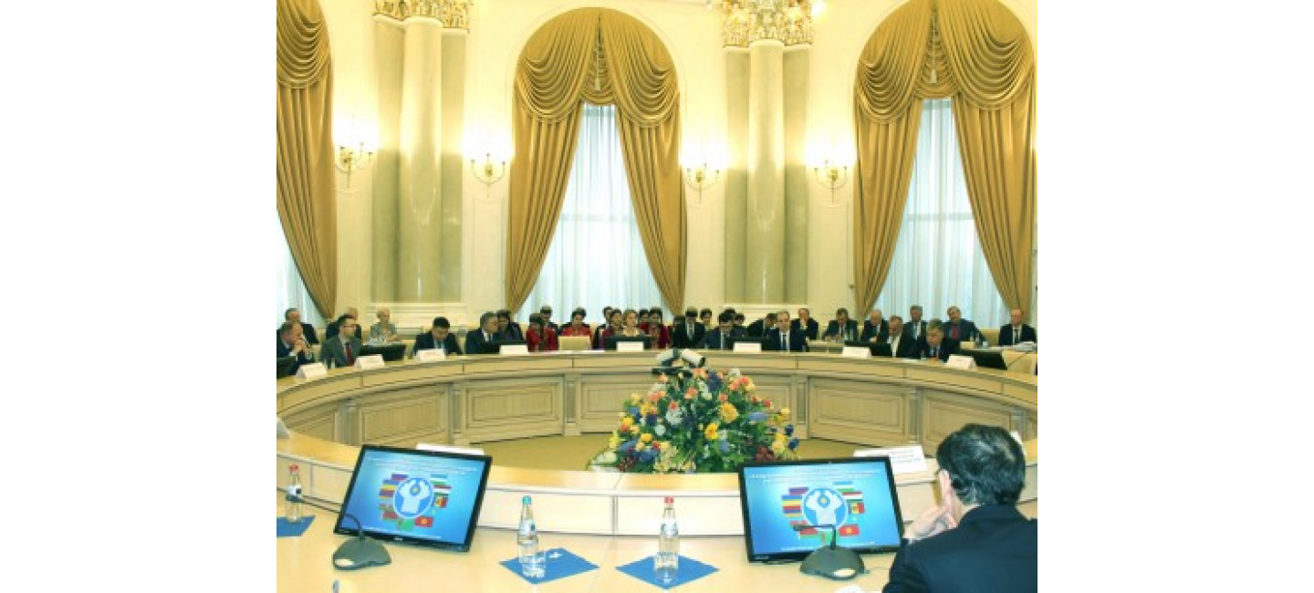 A ROUND TABLE WAS HELD IN MINSK IN THE BUILDING OF THE CIS EXECUTIVE COMMITTEE