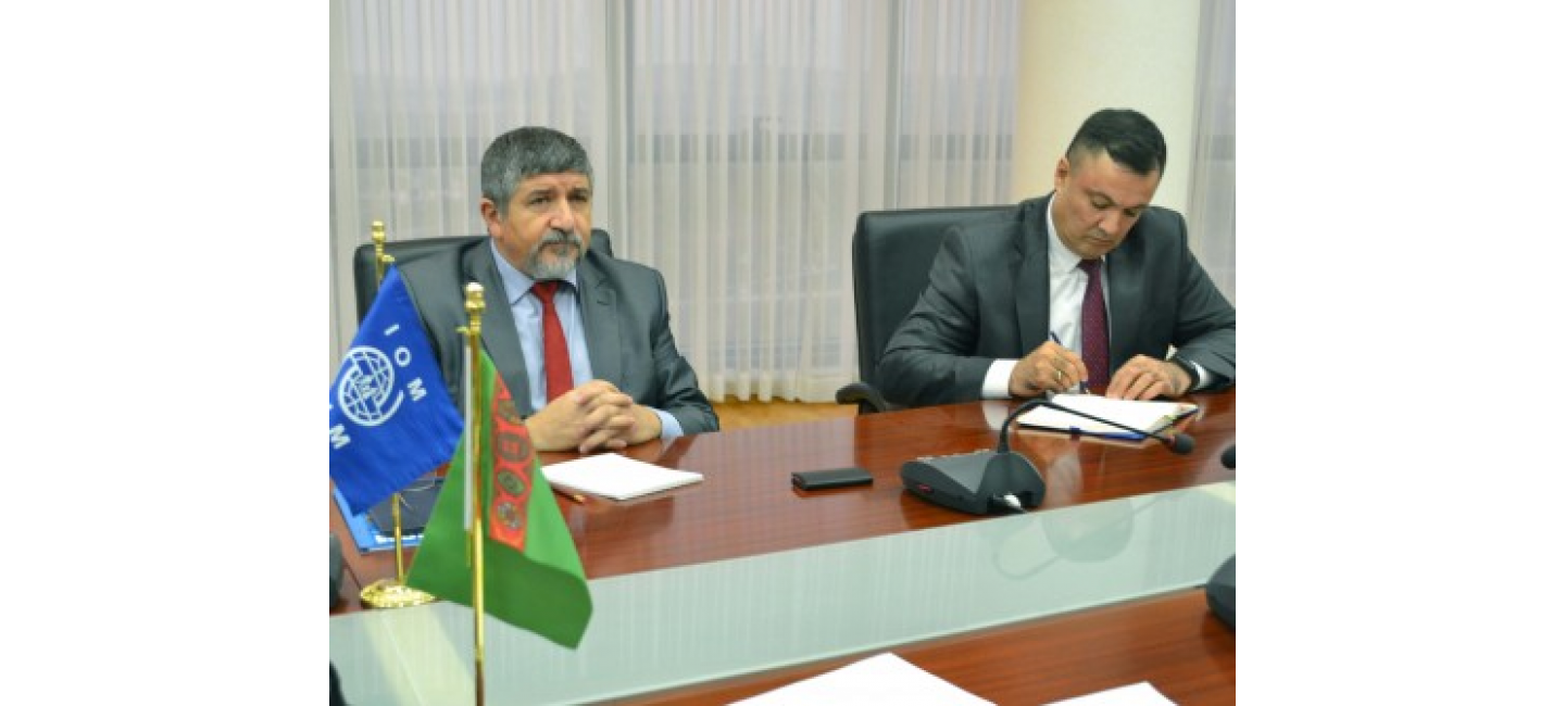 COLLABORATION OF TURKMENISTAN WITH THE INTERNATIONAL ORGANIZATION FOR MIGRATION STRENGTHENS