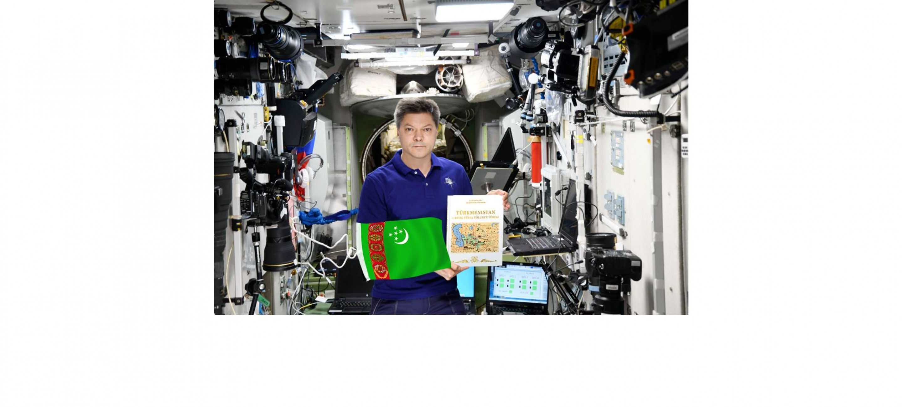 THE BOOK OF THE PRESIDENT OF TURKMENISTAN IS ON THE INTERNATIONAL SPACE STATION